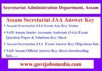 Assam Secretariat Answer Key