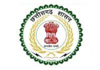 CGPSC Ayurvedic Medical Officer Admit Card