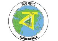 District Magistrate Murshidabad DEO Result 2018