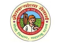 Maharashtra Krushi Sevak Admit Card 2018