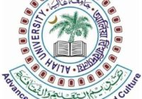 Aliah University Assistant Professor Admit Card 2018