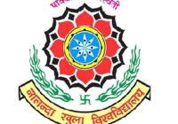 Bihar B.Ed Entrance Answer Key 2018
