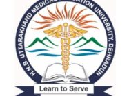 Uttarakhand Paramedical Entrance Answer Key 2018