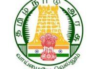 TN Rural Transformation Project Recruitment