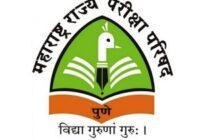 Maharashtra NMMS Hall Ticket