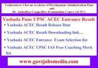 Yashada ACEC Entrance Result