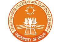 Shaheed Rajguru College Non Teaching Admit Card