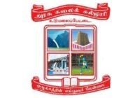 GAC Udumalpet Hall Ticket