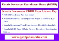 KDRB Peon Answer Key