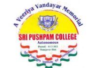 AVVMSPC Hall Ticket