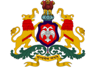 Kittur Rani Channamma Residential Schools Entrance Hall Ticket