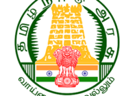 Tiruvallur District Cooperative Bank Hall Ticket