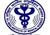 AIIMS BSc Hons Nursing Admit Card