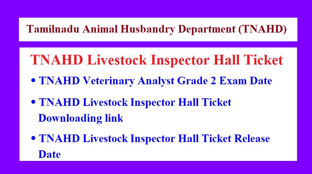 TNAHD Livestock Inspector Hall Ticket