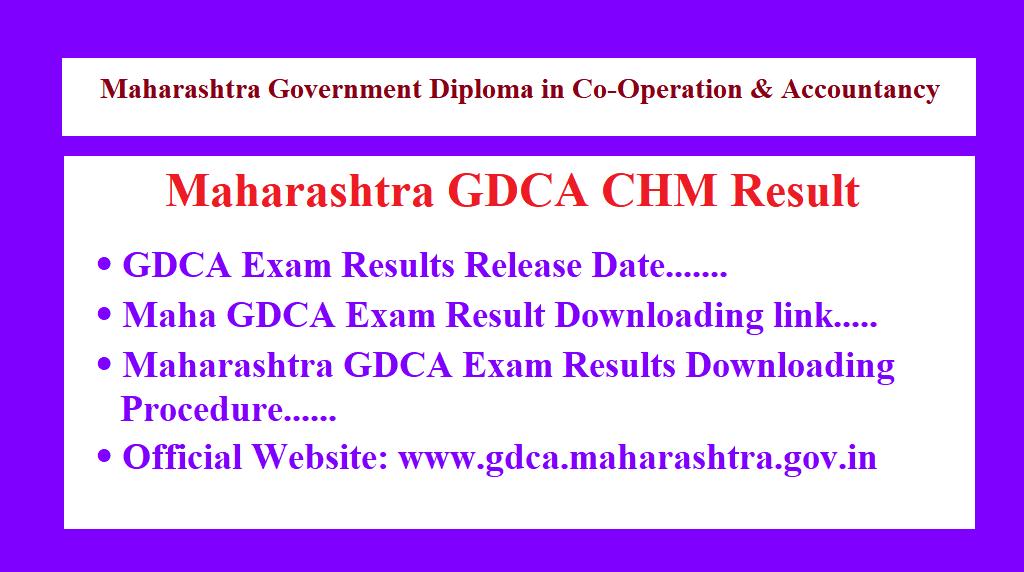 Maharashtra GDCA Result