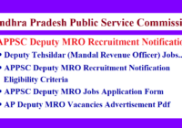 APPSC Deputy MRO Recruitment Notification