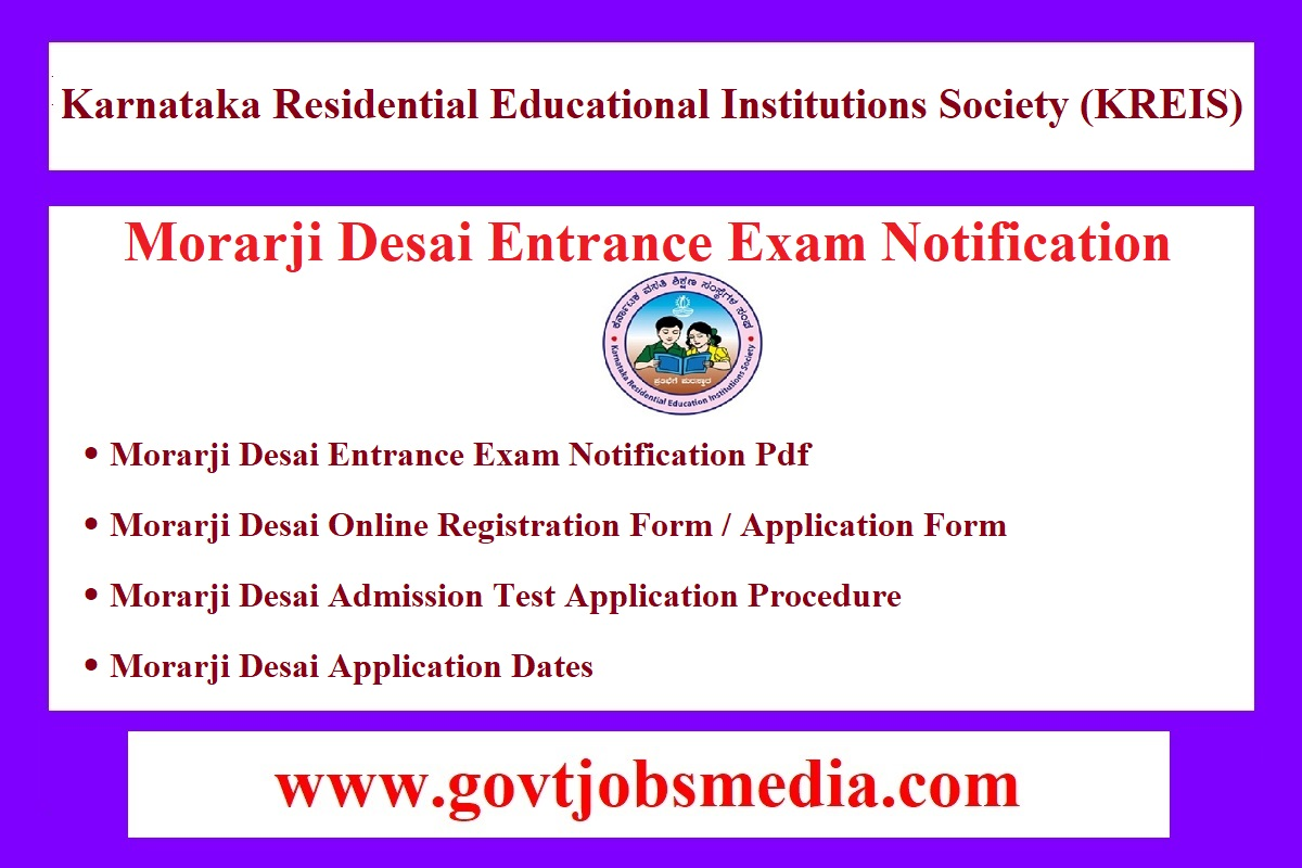 Morarji Desai Entrance Exam Notification Application Form Registration Form