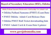Odisha PMST Admit Card