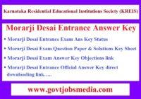 Morarji Desai Entrance Answer Key