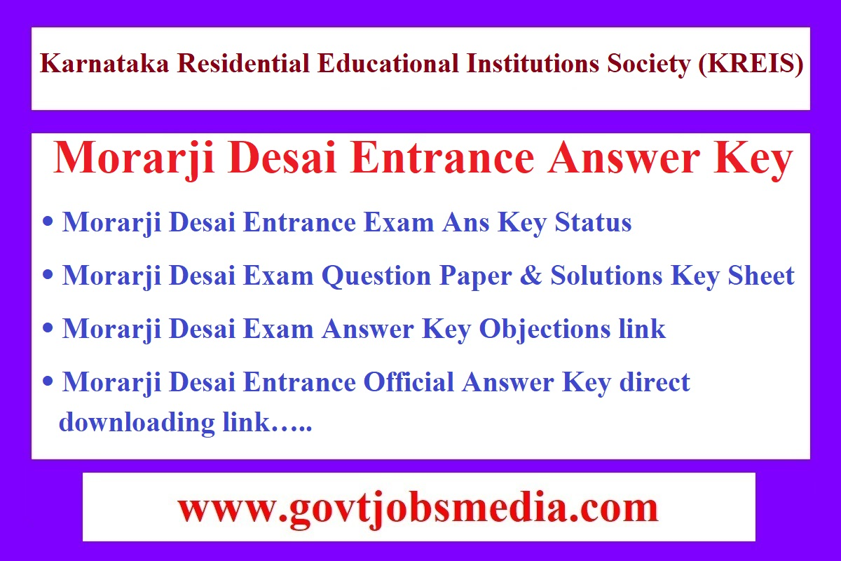 Morarji Desai Entrance Answer Key